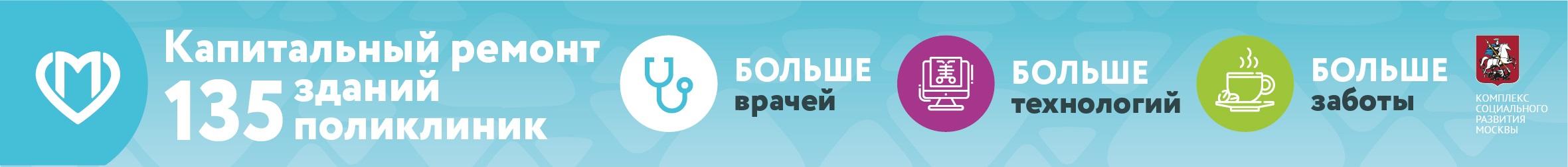 Больничные листы платно Москва Раменки